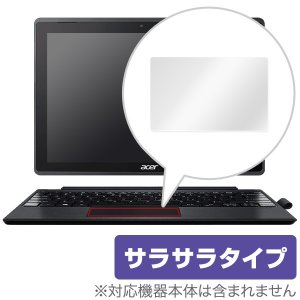 Acer Switch 3 用 トラックパッド 保護フィルム OverLay Protector for トラックパッド Acer Switch 3/代引き不可/ 送料無料 保護 フィルム 低反射|visavis