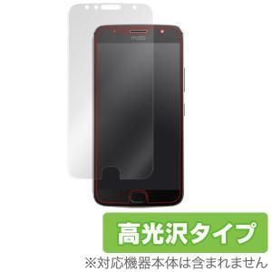 Motorola Moto G5S Plus 用 液晶保護フィルム OverLay Brilliant for Motorola Moto G5S Plus /代引き不可/ 送料無料 液晶 保護 フィルム シート シール 高光沢 visavis