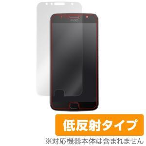Motorola Moto G5S Plus 用 液晶保護フィルム OverLay Plus for Motorola Moto G5S Plus /代引き不可/ 送料無料 保護 低反射 visavis