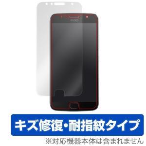 Motorola Moto G5S Plus 用 液晶保護フィルム OverLay Magic for Motorola Moto G5S Plus /代引き不可/ 送料無料 液晶 保護キズ修復 visavis