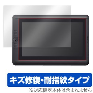Cintiq 13HD touch/13HD 用 保護 フィルム OverLay Magic for...