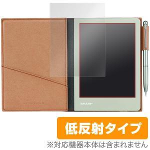 電子ノート WG-S50 / WG-S30 用 液晶保護フィルム OverLay Plus for 電子ノート WG-S50 / WG-S30 /代引き不可/ 送料無料 低反射|visavis