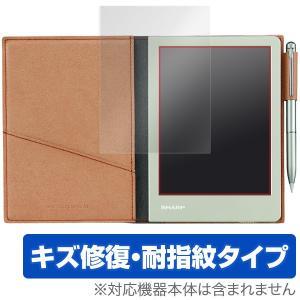 電子ノート WG-S50 / WG-S30 用 液晶保護フィルム OverLay Magic for 電子ノート WG-S50 / WG-S30 /代引き不可/ キズ修復|visavis