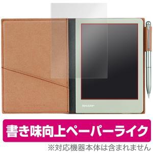 電子ノート WG-S50 / WG-S30 用 液晶 保護 フィルムOverLay Paper for 電子ノート WG-S50 / WG-S30 /代引き不可/ ペーパー|visavis