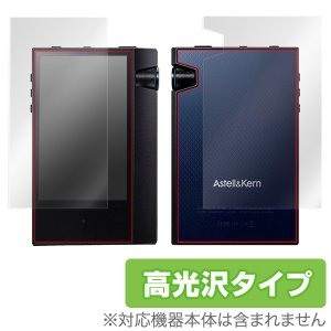 Astell & Kern AK70 MK II 用 液晶保護フィルム OverLay Brilliant for Astell & Kern AK70 MK II『表面・背面セット』 /代引き不可/ 高光沢|visavis
