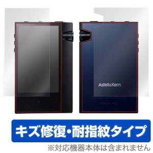Astell & Kern AK70 MK II 用 液晶保護フィルム  OverLay Magic for Astell & Kern AK70 MK II『表面・背面セット』 /代引き不可/ キズ修復 visavis