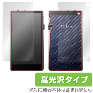 A&ultima SP1000 用 液晶保護フィルム OverLay Brilliant for A&ultima SP1000『表面・背面セット』 /代引き不可/ 送料無料 液晶 保護 高光沢|visavis