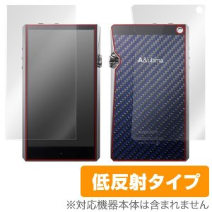 A&ultima SP1000 用 液晶保護フィルム OverLay Plus for A&ultima SP1000『表面・背面セット』 /代引き不可/ 送料無料 保護 低反射|visavis