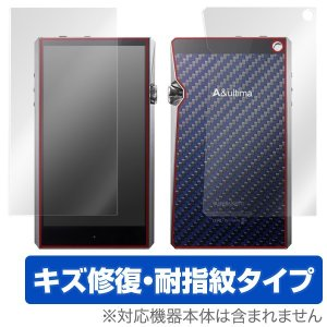 A&ultima SP1000 用 液晶保護フィルム OverLay Magic for A&ultima SP1000『表面・背面セット』 /代引き不可/ 送料無料 液晶 保護キズ修復|visavis
