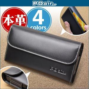 Newニンテンドー2DS LL 用 PDAIR レザーケース for Newニンテンドー2DS LL ビジネスタイプ 【送料無料】  高級 本革 本皮 ケース レザー|visavis
