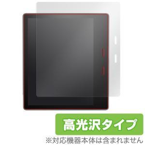 Kindle Oasis (2017) に対応した透明感が美しい高光沢タイプの液晶保護シート Ove...