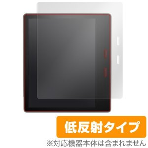 Kindle Oasis (2017/2019 第9世代/第10世代) 用 保護 フィルム Over...