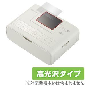 コンパクトフォトプリンター SELPHY CP1300 用 保護フィルム OverLay Brilliant for コンパクトフォトプリンター SELPHY CP1300 高光沢|visavis