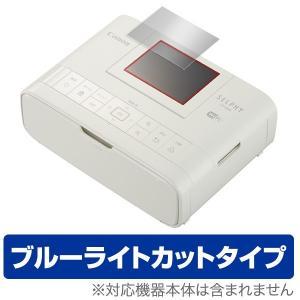 コンパクトフォトプリンター SELPHY CP1300 用 保護フィルム OverLay Eye Protector for コンパクトフォトプリンター SELPHY CP1300 /代引き不可/ ブルーライト|visavis