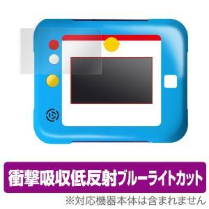 ドラえもん ひらめきパッド 用 液晶 保護 フィルム OverLay Absorber for ドラえもん ひらめきパッド /代引き不可/ 衝撃吸収 低反射 ブルーライトカット|visavis