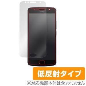 Motorola Moto G5S 用 液晶保護フィルム OverLay Plus for Motorola Moto G5S /代引き不可/ 送料無料 保護 フィルム シート シール アンチグレア 低反射 visavis