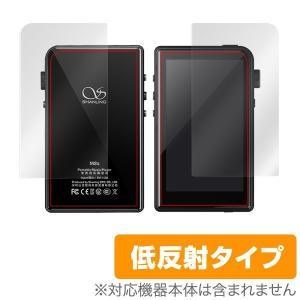 Shanling M2S 用 液晶保護フィルム OverLay Plus for Shanling M2S 『表面・背面セット』 /代引き不可/ 送料無料 低反射|visavis