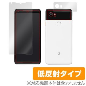 28b0457e92 Pixel 2 XL 用 液晶保護フィルム OverLay Plus for Pixel 2 XL 極薄『 ...