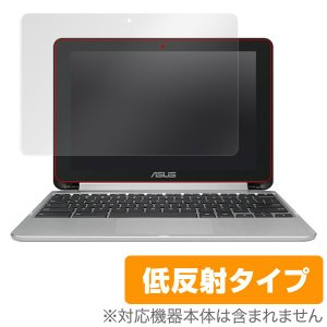 ASUS Chromebook Flip C101PA 用 液晶保護フィルム OverLay Plu...
