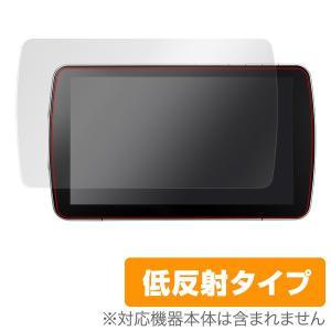 Strada DYNABIG ディスプレイ CN-F1XD 用 液晶保護フィルム OverLay Plus for Strada DYNABIG ディスプレイ CN-F1XD /代引き不可/ 送料無料 低反射 visavis