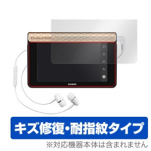EX-Word RISE XDR-S1 用 液晶保護フィルム OverLay Magic for EX-Word RISE XDR-S1 /代引き不可/ 送料無料 液晶 保護キズ修復|visavis