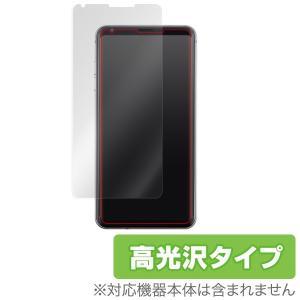 JOJO L-02K / V30+ L-01K / isai V30+ LGV35 に対応した透明感...