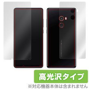 Xiaomi Mi MIX2 に対応した透明感が美しい高光沢タイプ『表面・背面セット』の保護シート ...