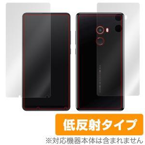 Xiaomi Mi MIX2 に対応した映り込みを抑える低反射タイプ『表面・背面セット』の保護シート...