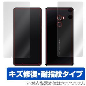 Xiaomi Mi MIX2 に対応したシート表面の擦り傷を修復するタイプ『表面・背面セット』の保護...