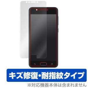 ASUS ZenFone 4 MAX (ZC520KL) 用 液晶保護フィルム OverLay Magic for ASUS ZenFone 4 MAX (ZC520KL) /代引き不可/ 送料無料 液晶 保護キズ修復|visavis