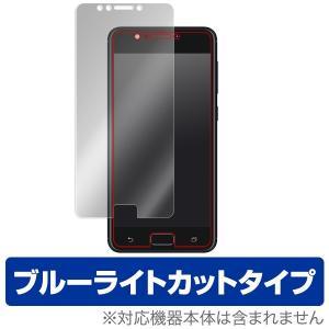 ASUS ZenFone 4 MAX (ZC520KL) 用 液晶保護フィルム OverLay Eye Protector for ASUS ZenFone 4 MAX (ZC520KL) /代引き不可/ 送料無料 ブルーライト|visavis