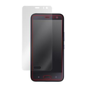 HTC U11 life / Android One X2 用 液晶保護フィルム OverLay Plus for HTC U11 life / Android One X2 低反射|visavis|03