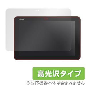 ASUS TransBook Mini T103HAF 用 液晶保護フィルム OverLay Brilliant for ASUS TransBook Mini T103HAF /代引き不可/ 送料無料 液晶 高光沢|visavis