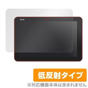 ASUS TransBook Mini T103HAF 用 液晶保護フィルム OverLay Plus for ASUS TransBook Mini T103HAF /代引き不可/ 送料無料 保護 低反射|visavis