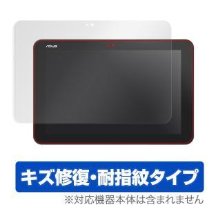 ASUS TransBook Mini T103HAF 用 液晶保護フィルム OverLay Magic for ASUS TransBook Mini T103HAF /代引き不可/ 送料無料 液晶 保護キズ修復|visavis