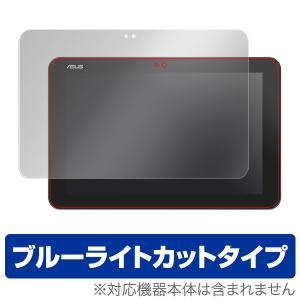 ASUS TransBook Mini T103HAF 用 液晶保護フィルム OverLay Eye Protector for ASUS TransBook Mini T103HAF /代引き不可/ 送料無料 ブルーライト|visavis