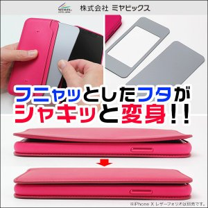 iPhone 11 Pro / iPhone XS / X 用 例の板 for iPhone 11 ...