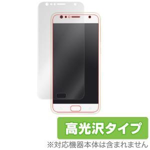 ZenFone 4 Selfie (ZD553KL) 用 液晶保護フィルム OverLay Brilliant for ZenFone 4 Selfie (ZD553KL) /代引き不可/ 送料無料 液晶 保護 高光沢|visavis