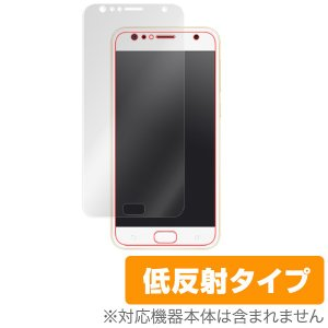 ZenFone 4 Selfie (ZD553KL) 用 液晶保護フィルム OverLay Plus for ZenFone 4 Selfie (ZD553KL) /代引き不可/ 送料無料 保護 低反射|visavis