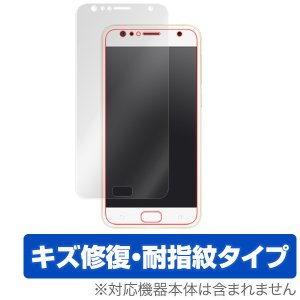 ZenFone 4 Selfie (ZD553KL) 用 液晶保護フィルム OverLay Magic for ZenFone 4 Selfie (ZD553KL) /代引き不可/ 送料無料 液晶 保護キズ修復|visavis