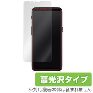 OnePlus 5T 用 液晶保護フィルム OverLay Brilliant for OnePlus 5T 極薄保護シート /代引き不可/ 送料無料 液晶 保護 フィルム シート シール 高光沢|visavis