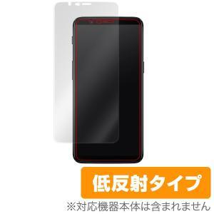 OnePlus 5T 用 液晶保護フィルム OverLay Plus for OnePlus 5T 極薄保護シート /代引き不可/ 送料無料 保護 フィルム シート シール アンチグレア 低反射|visavis