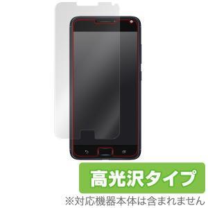 ZenFone 4 Max Pro (ZC554KL) 用 液晶保護フィルム OverLay Brilliant for ZenFone 4 Max Pro (ZC554KL) /代引き不可/ 送料無料 液晶 高光沢|visavis