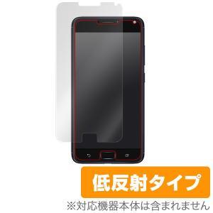 ZenFone 4 Max Pro (ZC554KL) 用 液晶保護フィルム OverLay Plus for ZenFone 4 Max Pro (ZC554KL) /代引き不可/ 送料無料 低反射|visavis
