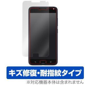 ZenFone 4 Max Pro (ZC554KL) 用 液晶保護フィルム OverLay Magic for ZenFone 4 Max Pro (ZC554KL) /代引き不可/ 送料無料 液晶 保護キズ修復|visavis