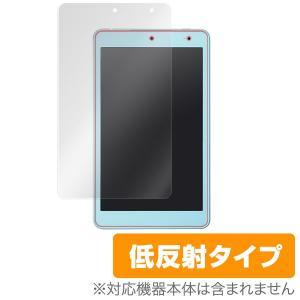 Qua tab QZ8 用 液晶保護フィルム OverLay Plus for Qua tab QZ8 /代引き不可/ 送料無料 保護 フィルム シート シール アンチグレア 低反射|visavis