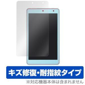 Qua tab QZ8 用 液晶保護フィルム OverLay Magic for Qua tab QZ8 /代引き不可/ 送料無料 液晶 保護キズ修復|visavis