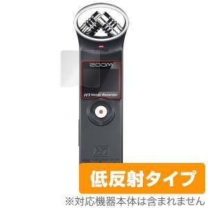 ZOOM ハンディーレコーダー H1 用 液晶保護フィルム OverLay Plus for ZOO...