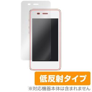 Pocket WiFi 701UC / jetfi G3 / GlocalMe G3 用 保護フィル...