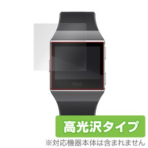 Fitbit Ionic 用 液晶保護フィルム OverLay Brilliant for Fitb...